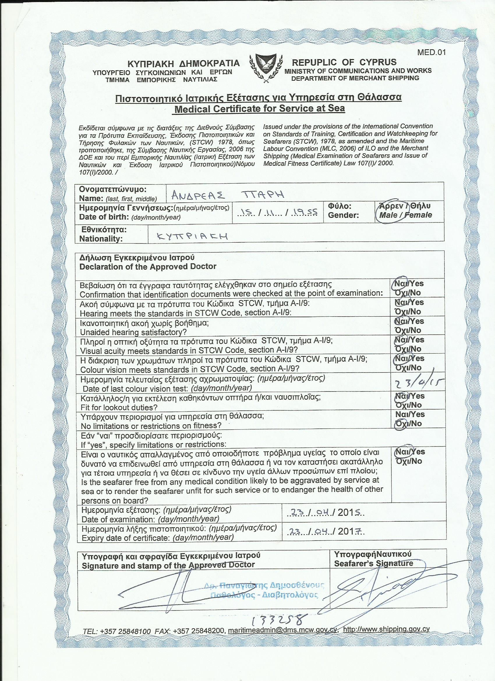 Sts operations cyprus sts provider limassol medical certificate medical certificate for service at sea thecheapjerseys Choice Image